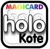 Magicard HoloKote Graphic